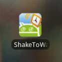 ShakeToWake Clock logo