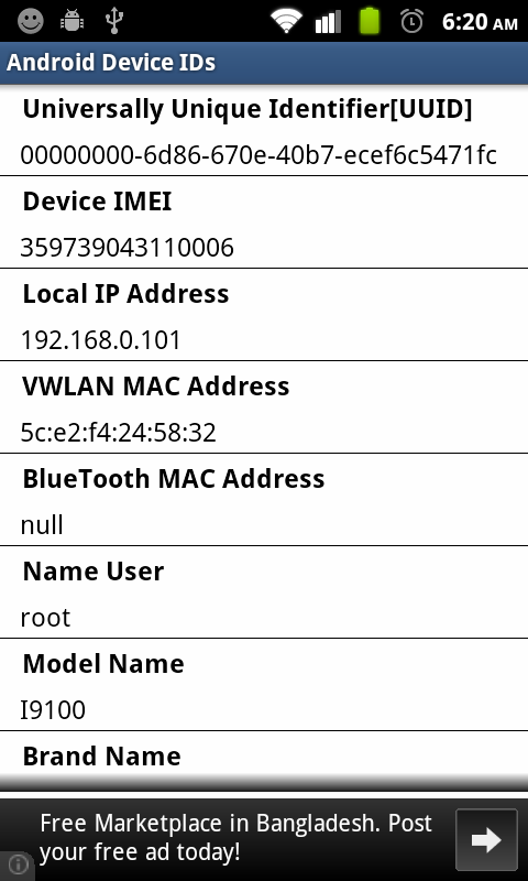 Android Device IDs - screenshot