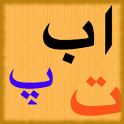 Learning urdu for kids icon