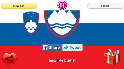 National Anthem of Slovenia