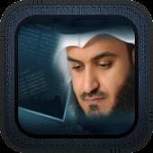 مشاري العفاسي - قرآن - أناشيد