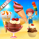 アイスクリーム 子供のためのゲーム のアイスクリーム
