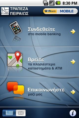 winbank Mobile Cyprus - screenshot
