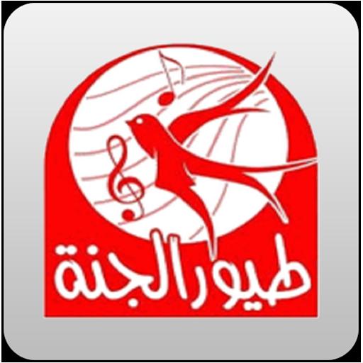 طيور الجنة 2014 娛樂 App LOGO-APP試玩