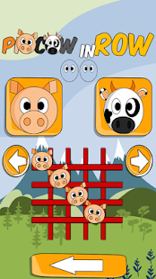 Pig Cow in Row- screenshot thumbnail
