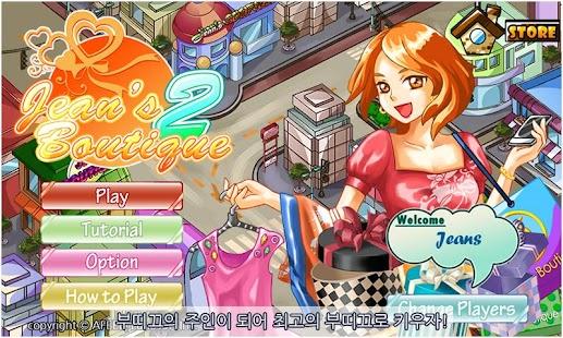 Jean's Boutique 2 Premium