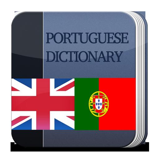 Portuguese Dictionary LOGO-APP點子