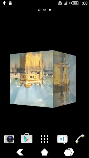 Golden Temple Cube LWP