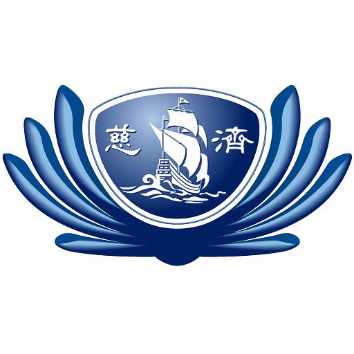 台中慈濟醫院行動服務 LOGO-APP點子