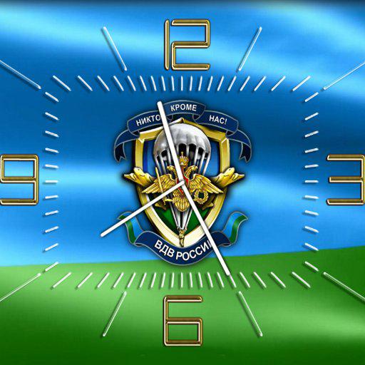 Russian Airborne Clock