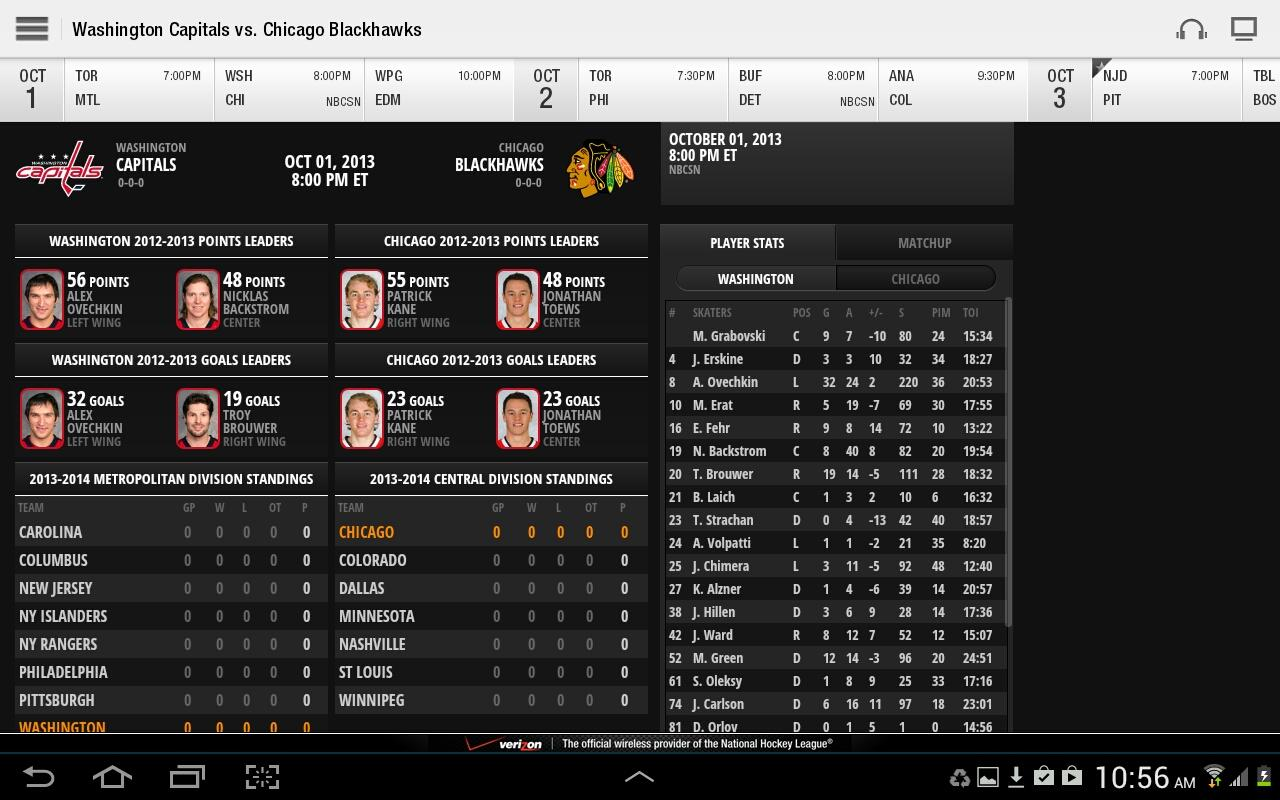 NHL GameCenter™ - screenshot