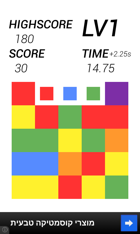 2 On 1 Tile (Game) - screenshot