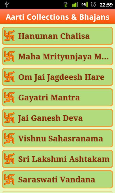 Download the Aarti Bhajans Mantras Sangrah Android Apps On