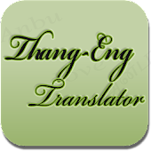 Thanglish-English Translator