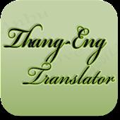 Thanglish-English Translator