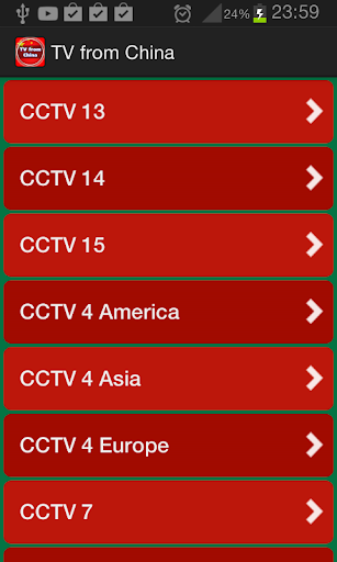 無料媒体与影片Appの中国からのテレビ|記事Game