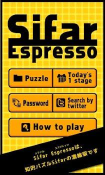 Sifar Espresso