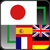 Euro-Japan dictionary