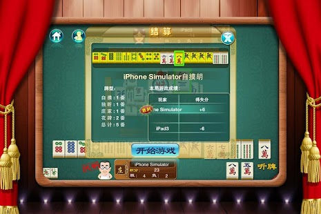 Mahjong Girl- screenshot thumbnail