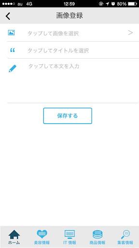 u7f8eu5bb9u30b7u30fc 1.0.1 Windows u7528 2