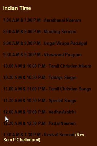 Tamil Christian Radio - screenshot