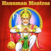 Hanuman Anjaneya Mantras Audio