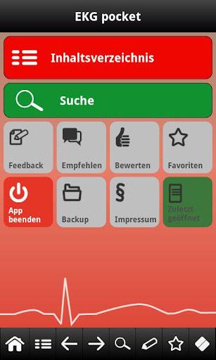 玩免費醫療APP|下載EKG pocket app不用錢|硬是要APP