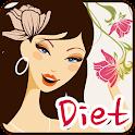 다이어트 명언 icon