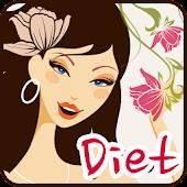 다이어트 명언