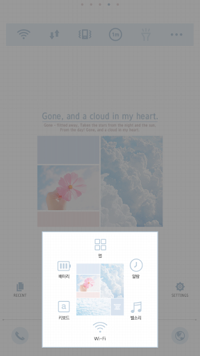 玩免費個人化APP|下載Cloud dodol launcher theme app不用錢|硬是要APP