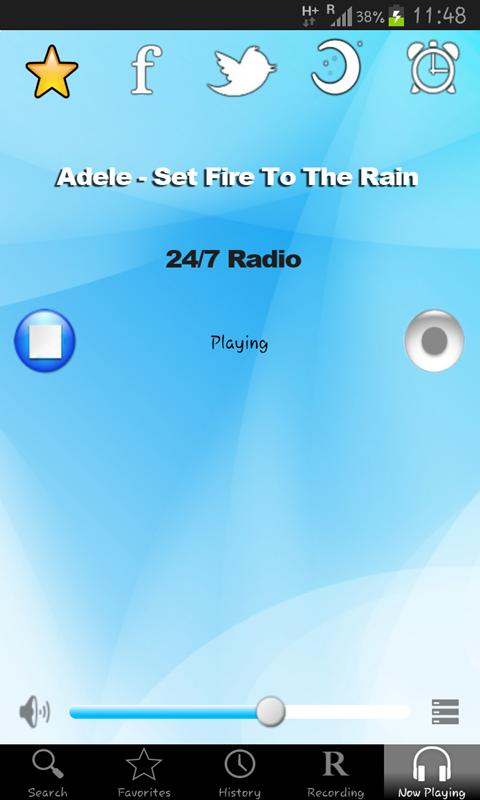 tfsRadio Ethiopia - screenshot