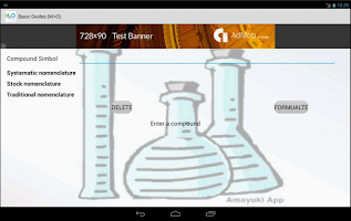 Screenshot of Inorganic Formulation PRO