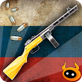 Weapon World War 2 Russia