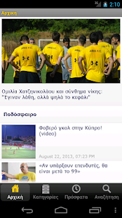 PressAris - screenshot thumbnail