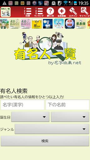 美丽SHOW24 for Android - Appszoom