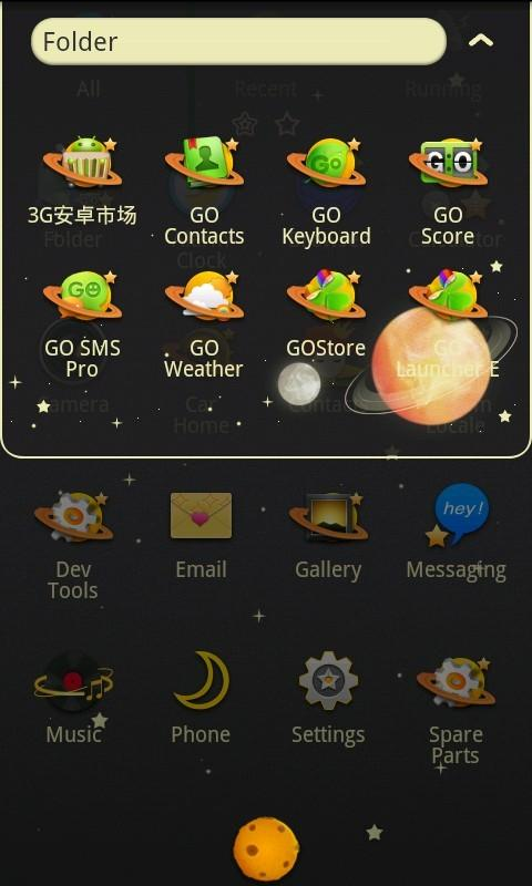 Prince Theme GO Launcher EX - screenshot