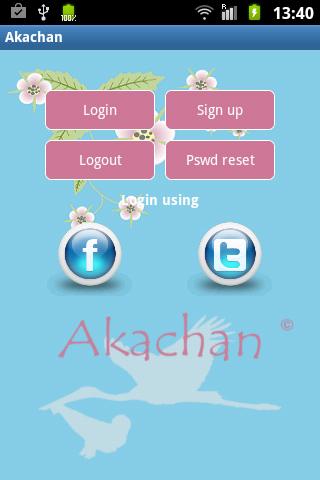 Akachan pregnancy ultrasound