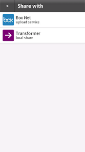 aShare - over the air sharing - screenshot thumbnail