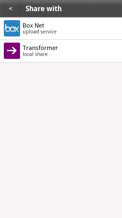 aShare - over the air sharing- screenshot