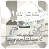 WHITE DRAGON digi clock