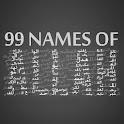 99 имен Аллаха icon