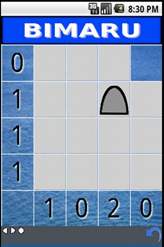 BIMARU - Battleships Sudoku- screenshot