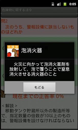 u5371u967au7269u4e595u985eu554fu984cu96c6u30fcu4f53u9a13u7248u30fcu3000u308au3059u3055u3093u30b7u30eau30fcu30ba 1.09 Windows u7528 6