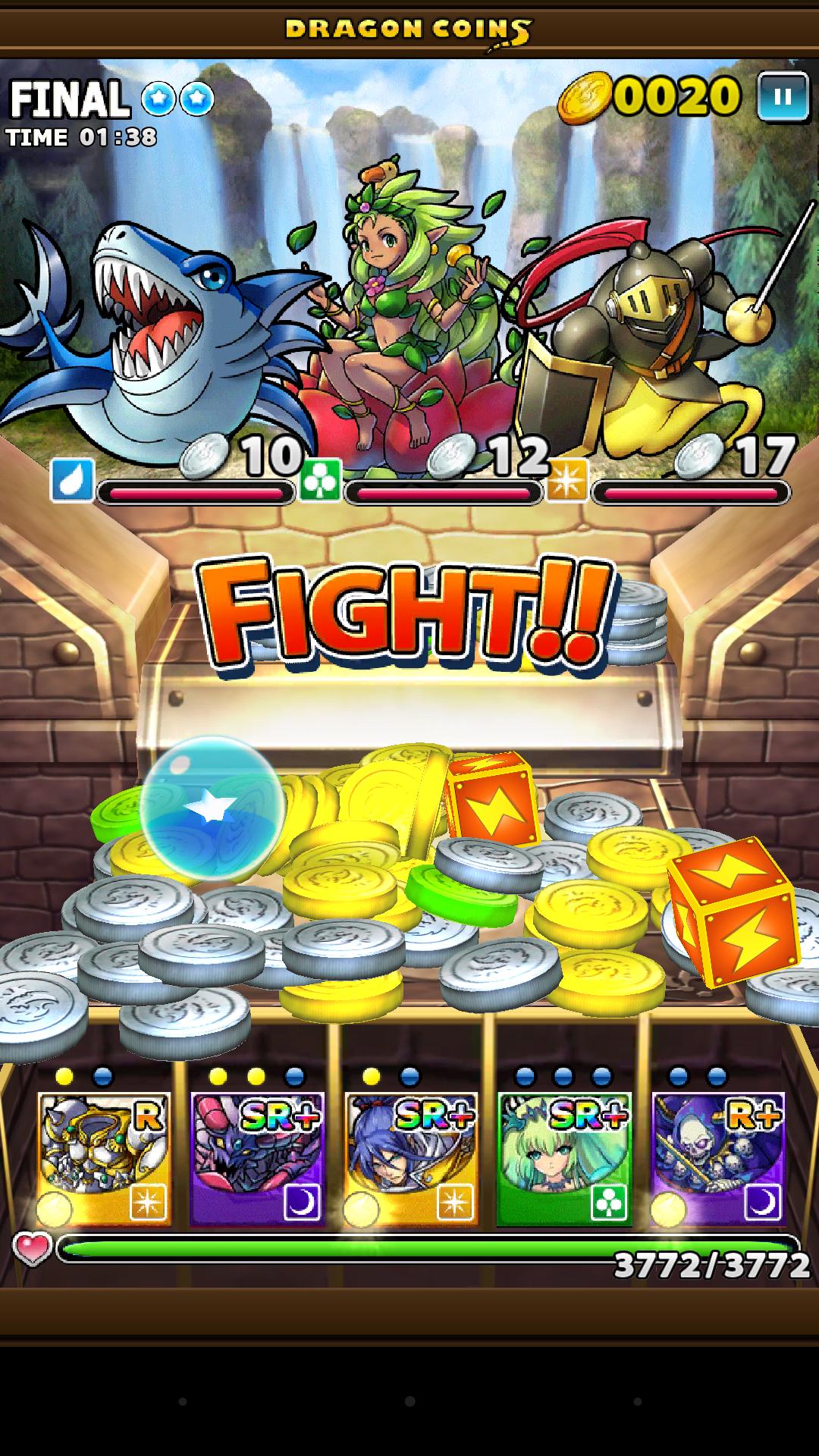Dragon Coins screenshot #24