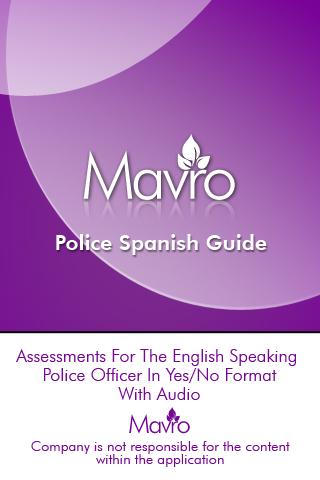 Police Spanish Guide - screenshot