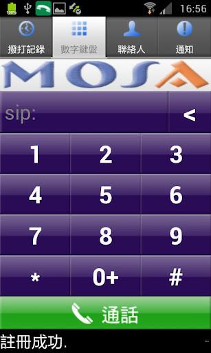 MOSA SIP Phone