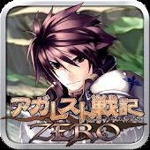 RPG アガレスト戦記 ZERO Dawn of War