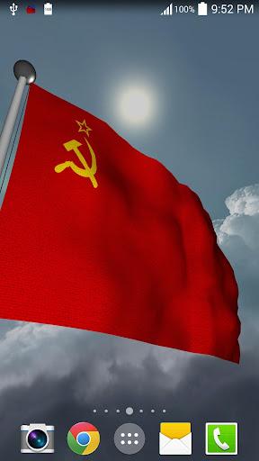 USSR Flag + LWP