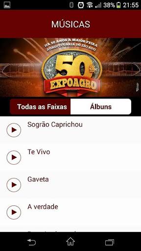 玩娛樂App Expoagro免費 APP試玩