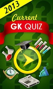Current GK Quiz